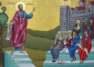 apostol-pavel-mosaic