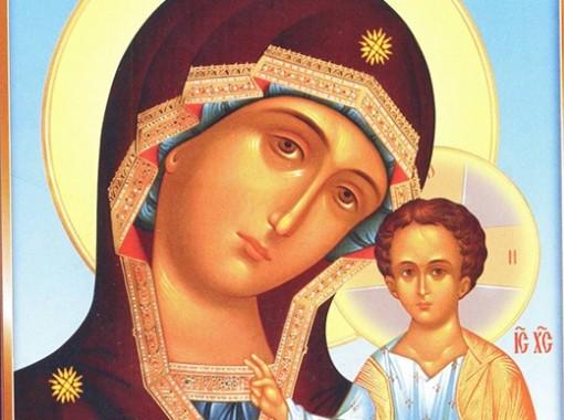 kazanskaya